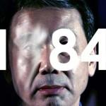 Haruki Murakami cierra la trilogía de 1Q84