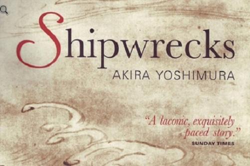 Naufragios, Akira Yoshimura