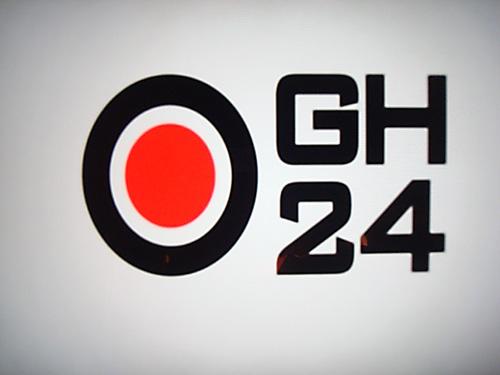 Gran-Hermano 24